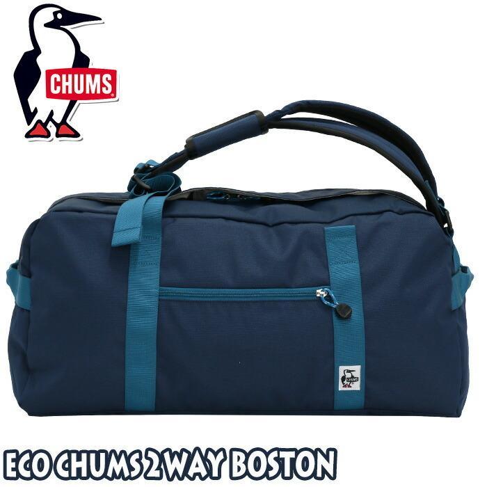 ボストンバッグ チャムス CHUMS 正規品 ボストンリュック リュックサック バックパック デイパック レディース メンズ ブランド|bellezza