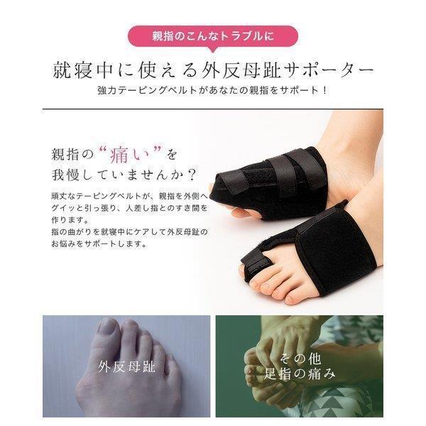 外反母趾 サポーター ソックス 足 保護 ケア用品 左右セット  足指 痛み 軽減 メンズ レディース 男女 兼用 つらい外反母趾対策足の痛みに|bellflowers|06