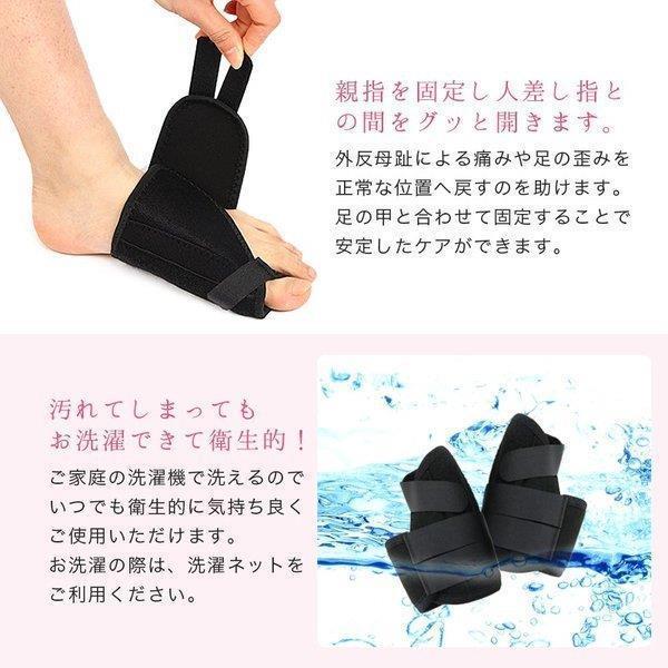外反母趾 サポーター ソックス 足 保護 ケア用品 左右セット  足指 痛み 軽減 メンズ レディース 男女 兼用 つらい外反母趾対策足の痛みに|bellflowers|07
