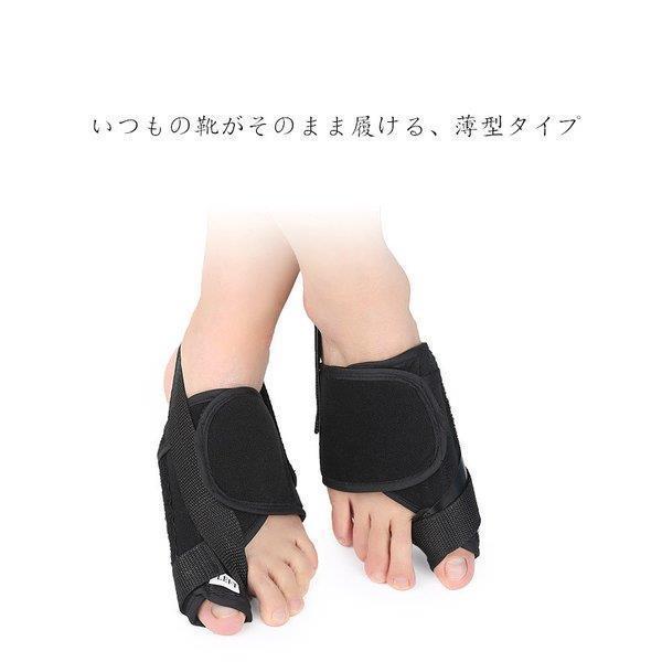 外反母趾 サポーター ソックス 足 保護 ケア用品 左右セット  足指 痛み 軽減 メンズ レディース 男女 兼用 つらい外反母趾対策足の痛みに|bellflowers|10