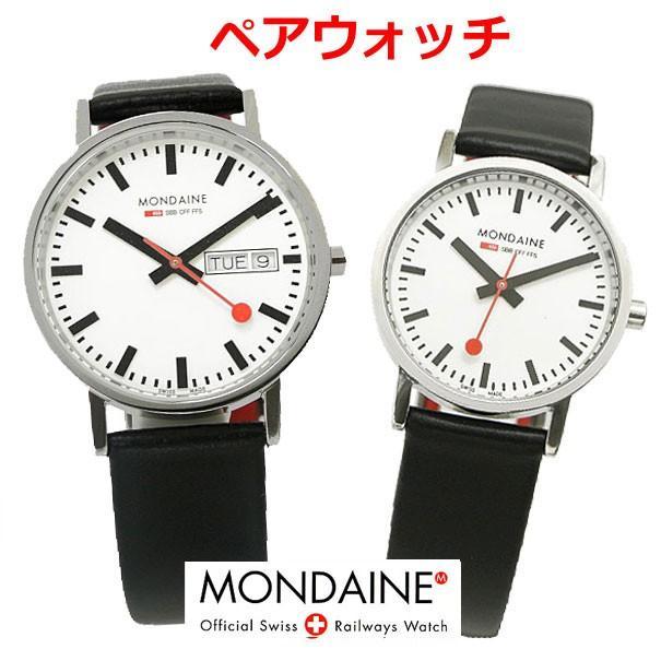 (税込) モンディーン MONDAINE 腕時計 ニュークラシック ペウォッチ メンズ・レディース/ホワイト A667.30314.11SBB A658.30323.11SBB, La暮らし 3712107a
