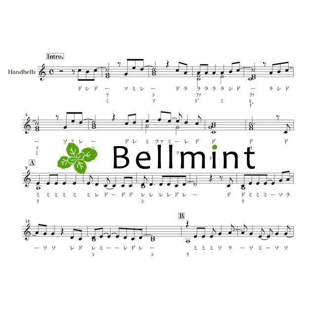 ハンドベル楽譜 レットイットゴー 映画 アナ雪 May J. ドレミふりがな付き楽譜とベル分担表と演奏見本CDの初心者かんたん3点セット 送料無料 bellmintshop 05