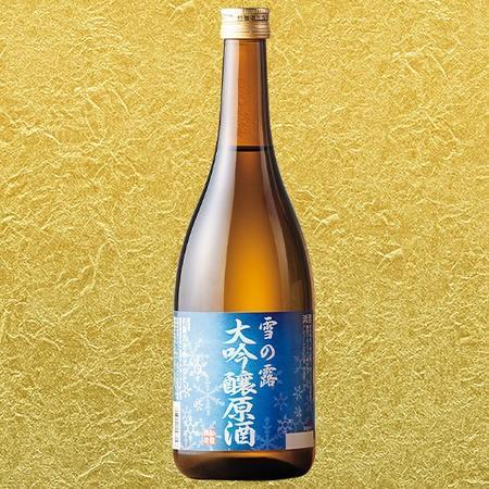 ベルーナ 日本酒
