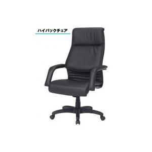 オフィスチェア CO127-MXB ブラック(家具 イス テーブル) テーブル)