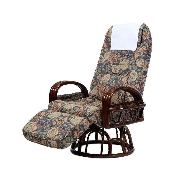 椅子 高齢者向け 高齢者用 老人向け 老人用和室椅子 籐肘付回転リクライニングチェア 足のせ付