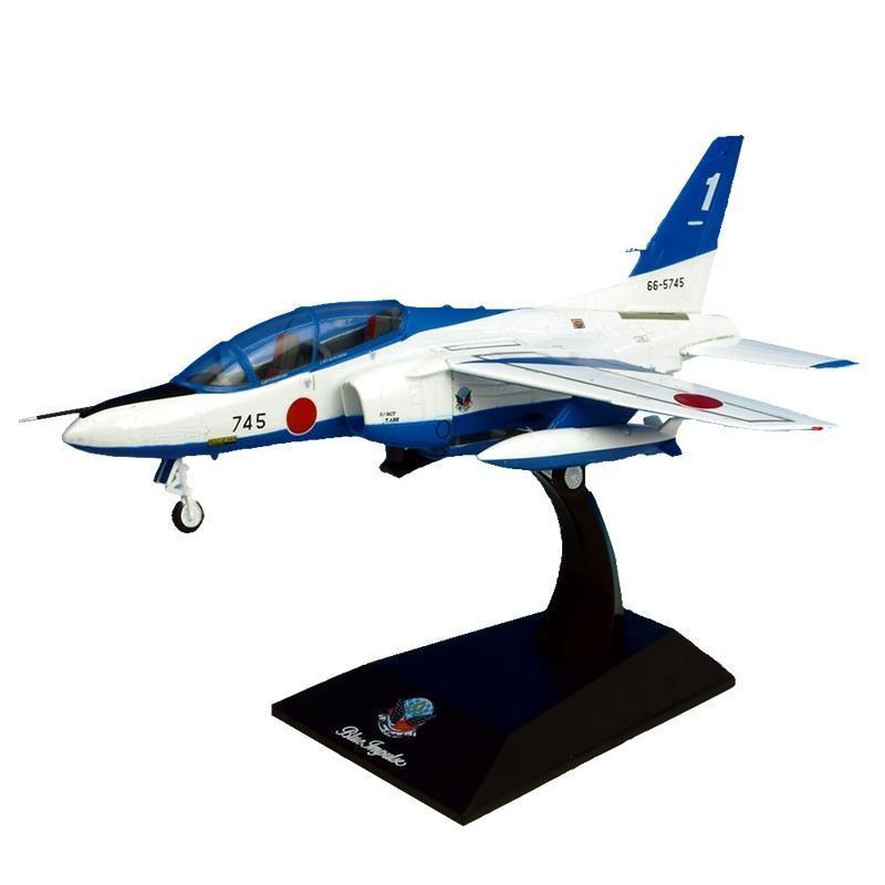 KBウィングス(PCT) 川崎 T-4 ブルーインパルス スタンド付 1/72スケール KBW72007(玩具)