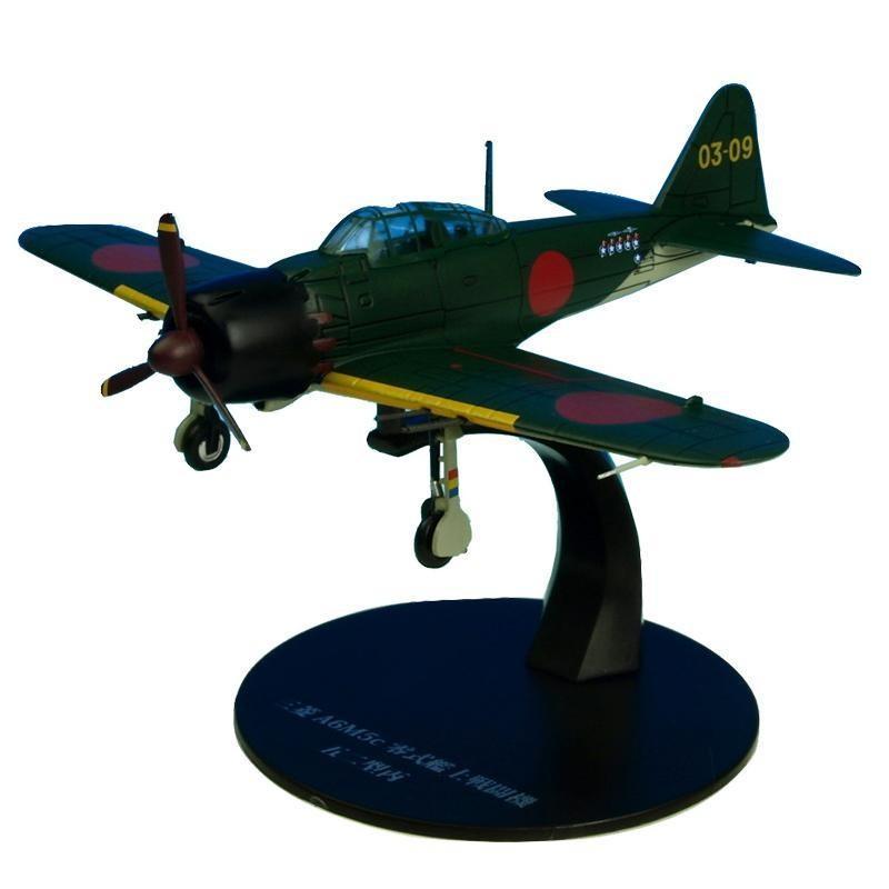 KBウィングス(PCT) 三菱 零式艦上戦闘機 52型 スタンド付 1/72スケール KBW72201(玩具)