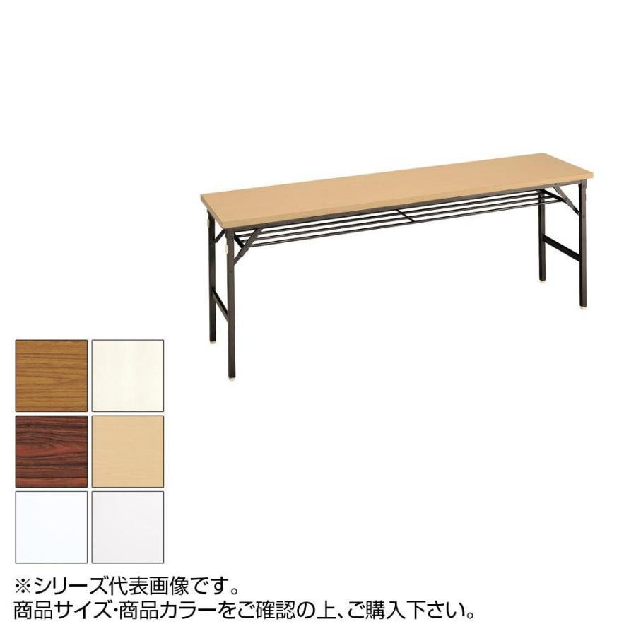 トーカイスクリーン 折り畳み会議テーブル クランク式 共縁 棚付 YT-156 チーク(オフィス収納)