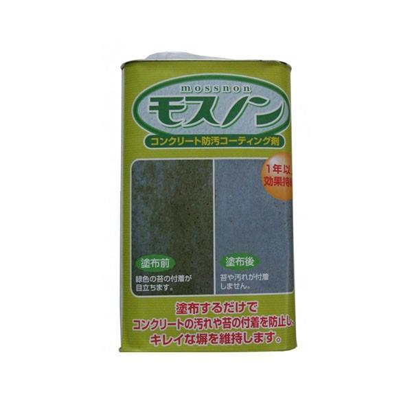 コンクリート コーティング剤 コーティング塗料 コンクリート防汚コーティング剤 モスノン 1L
