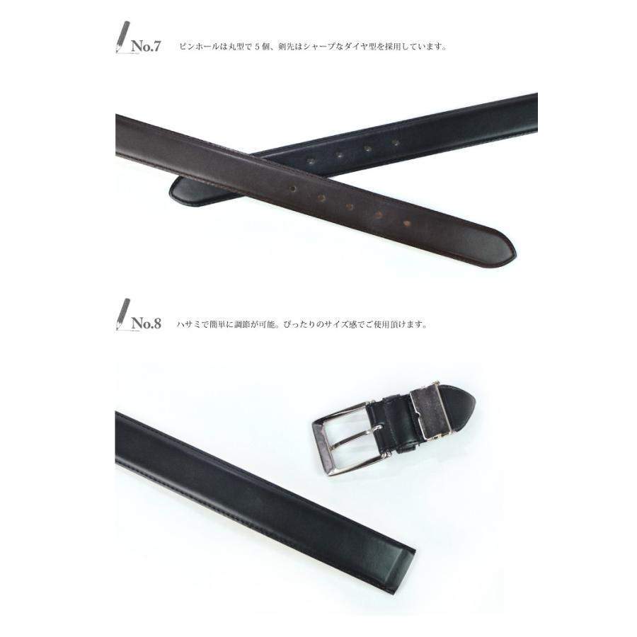 ベルト メンズ ビジネス 総本革ビジネスベルト 真鍮 バックル|belmani|07