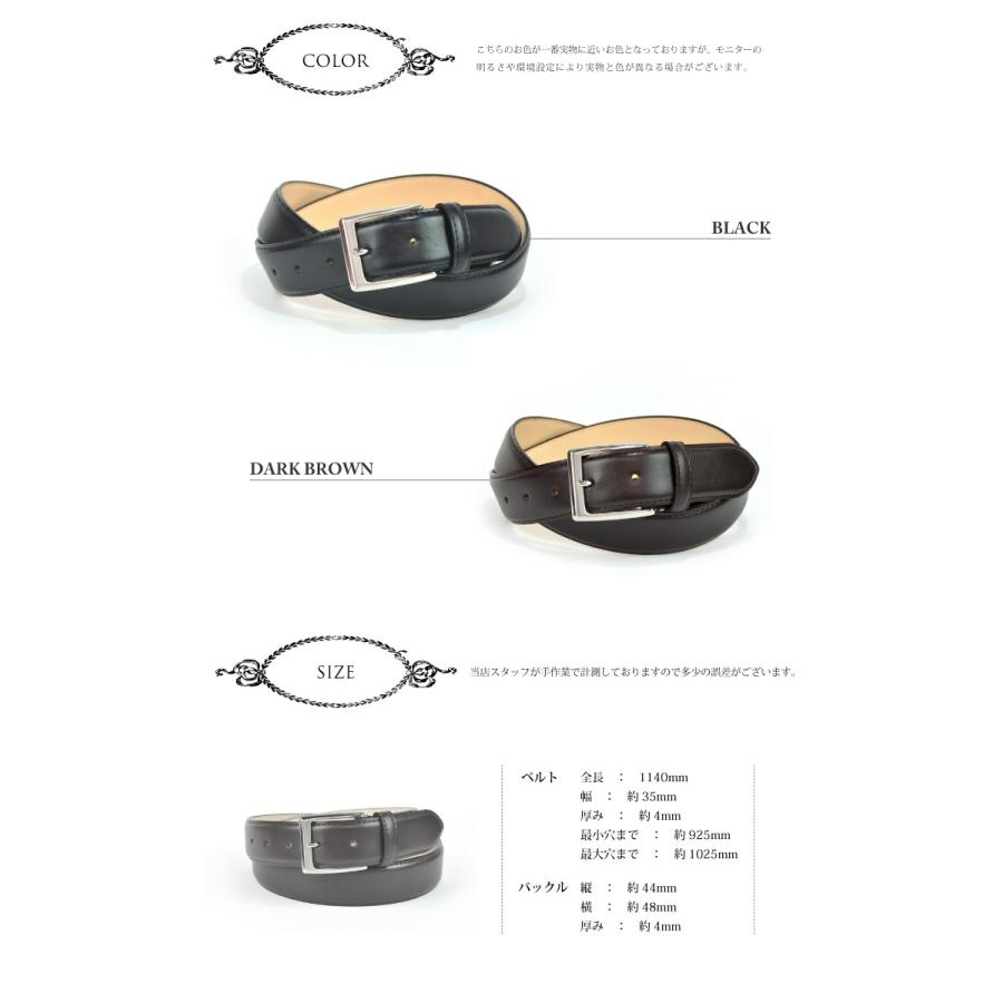 ベルト メンズ ビジネス 総本革ビジネスベルト 真鍮 バックル|belmani|08