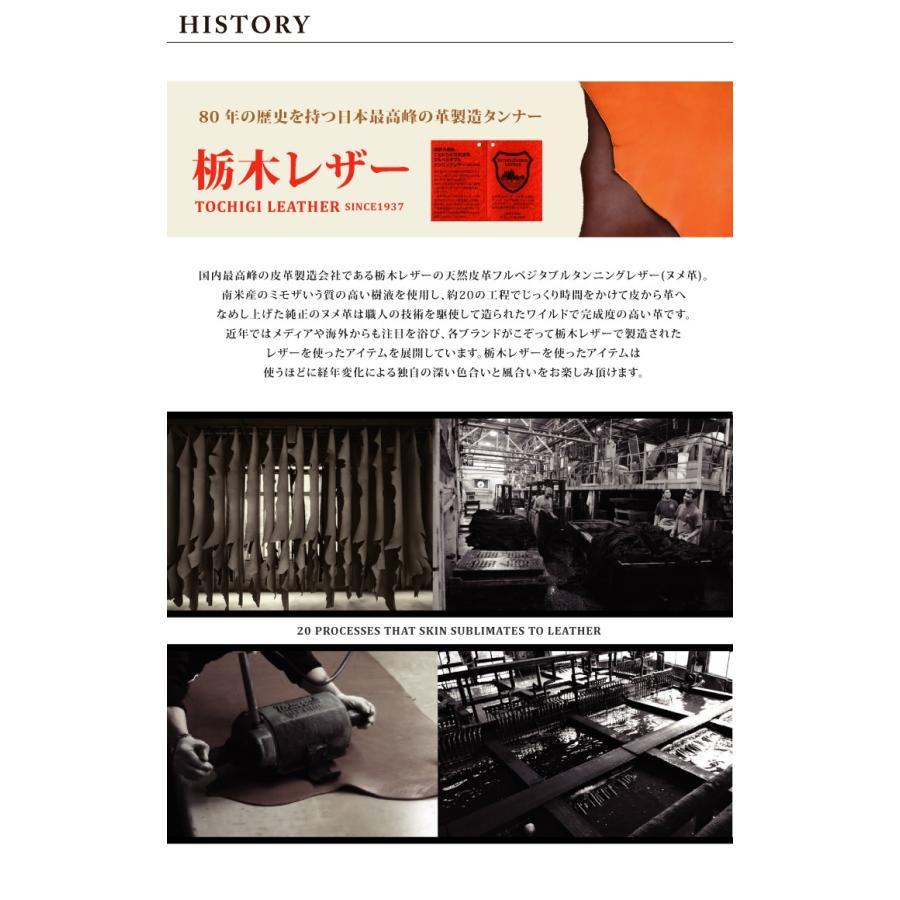 メンズ 栃木レザー ビジネス ベルト 両面 ヌメ革 ハーネス型バックル belmani 03