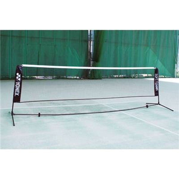 ヨネックス YONEX ポータブルネット ソフトテニス用 カラー:ブラック 贈物 #AC354-007 サイズ:高さ1.06m×幅3.75m 新色追加