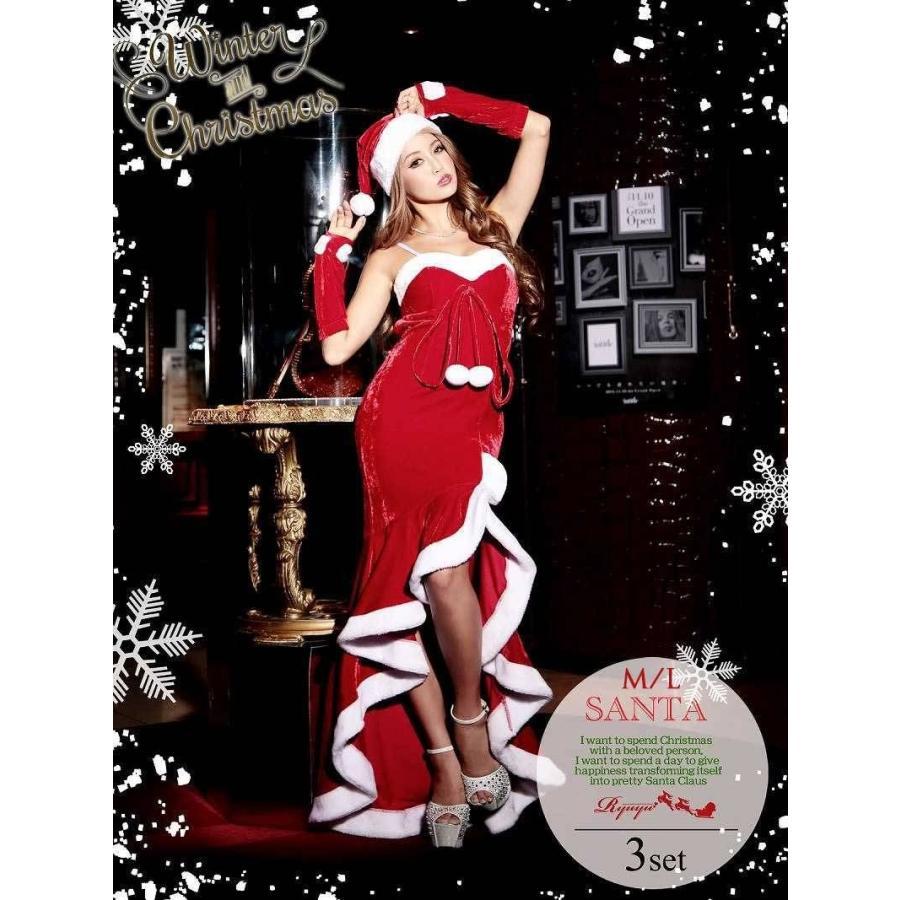 サンタ 衣装 WEB限定 コスプレ コスチューム コンパニオン あすつく マーメイドサンタ ご予約品 パーティー サンタロングドレス 仮装