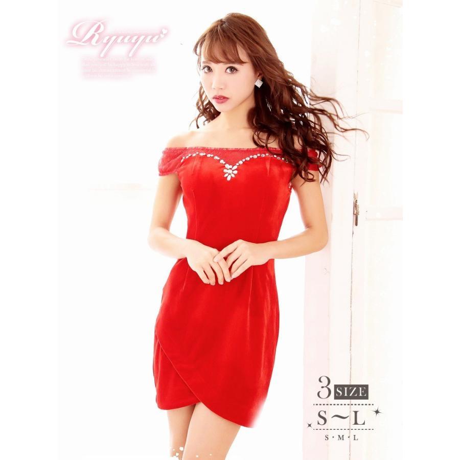 キャバドレス キャバ ドレス キャバクラ ミニドレス パーティードレス Ryuyu オフショル レース ベロア 赤 あすつく 小さいサイズ