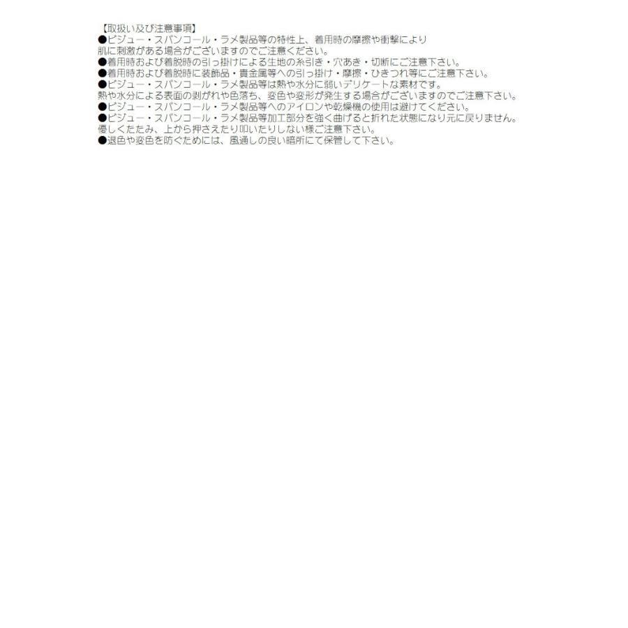 スーツ ママスーツ フォーマル 謝恩会 結婚式 七五三 キャバ キャバスーツ 大きいサイズ コンパニオン 制服 ママ 式 Ryuyu サイズ豊富 レディース あすつく|belsia|19