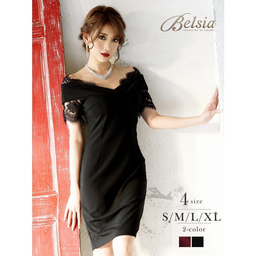 ドレス キャバ キャバドレス・ロングドレス・ミニドレスは激安・格安・通販の【アンジェロ】