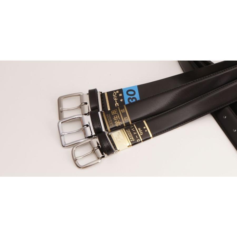 ベルト メンズ スクールベルト 27ミリ クラリーノ 学生用ベルト 学生服 合成皮革 人工皮革  自社生産 日本製 M 105センチ ワンコインでお届け beltokuda 04
