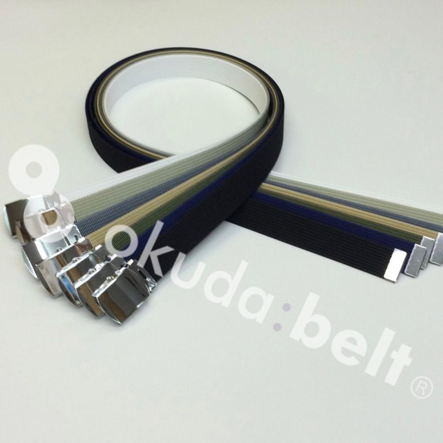 Lサイズ  ガチャベルト GIベルト 32ミリ メンズ ベルト 布ベルト くすみにくい クロームメッキ 仕様 選べる ナイロン 綿 120センチ 自社生産 日本製 おしゃれ|beltokuda|02