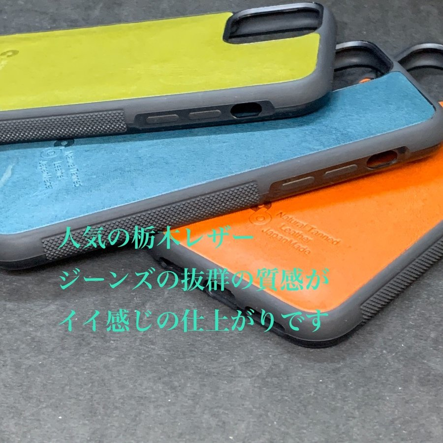 iPhoneケース スマホケース 栃木レザー iPhone11 11Pro 11ProMax ケース 本革 背面カバー アイフォン イレブン 背面 カバー 革 レザー 日本製|beltokuda|14