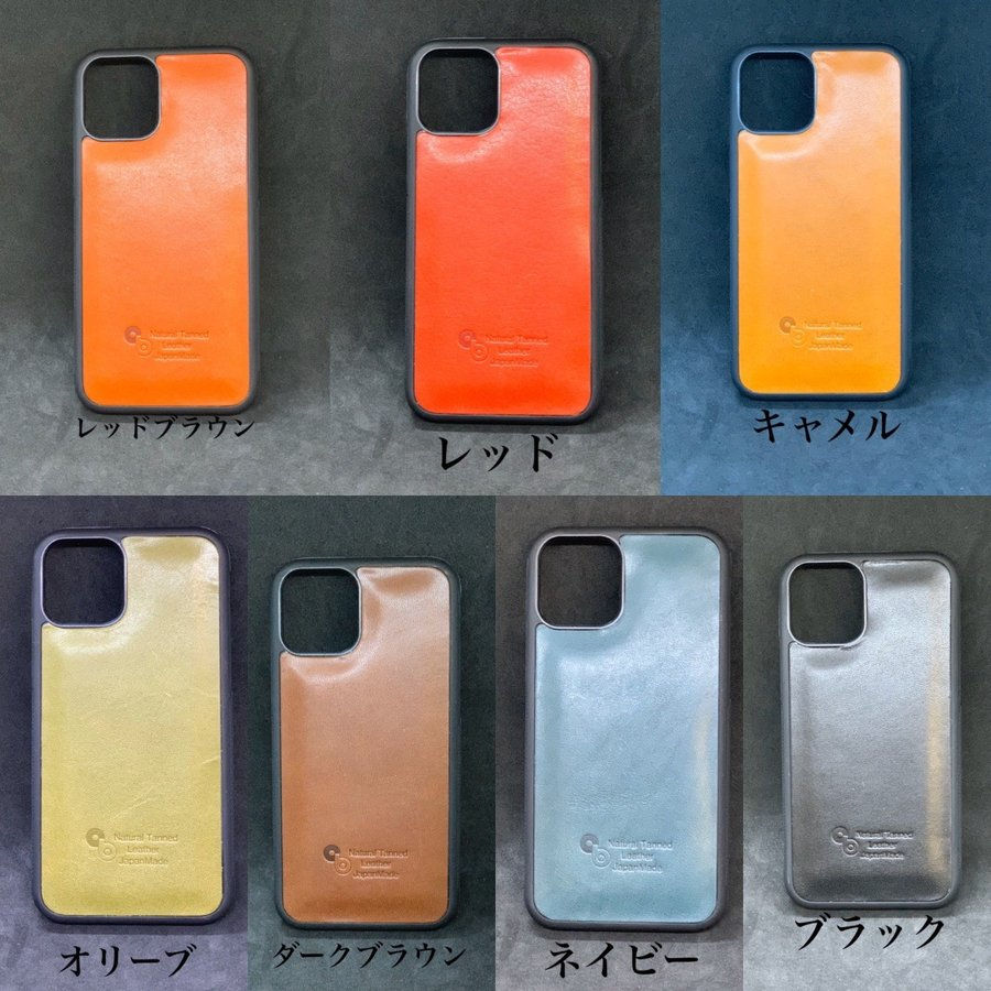 iPhoneケース スマホケース 栃木レザー iPhone11 11Pro 11ProMax ケース 本革 背面カバー アイフォン イレブン 背面 カバー 革 レザー 日本製|beltokuda|20