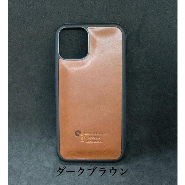 iPhoneケース スマホケース 栃木レザー iPhone11 11Pro 11ProMax ケース 本革 背面カバー アイフォン イレブン 背面 カバー 革 レザー 日本製|beltokuda|05