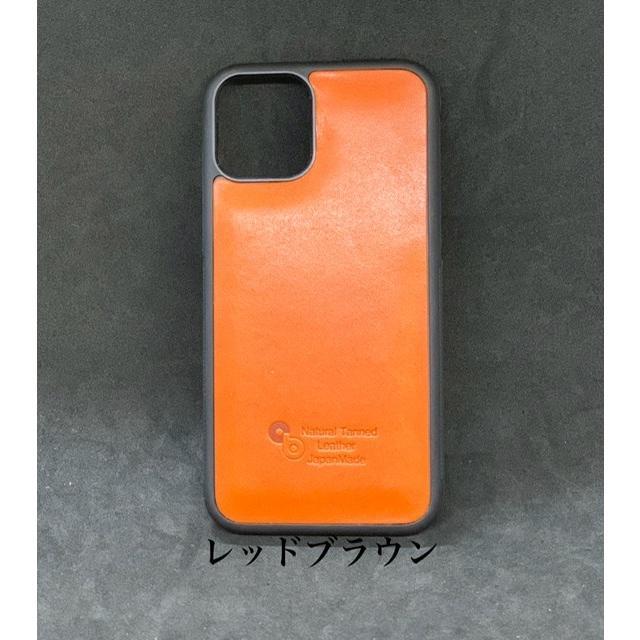 iPhoneケース スマホケース 栃木レザー iPhone11 11Pro 11ProMax ケース 本革 背面カバー アイフォン イレブン 背面 カバー 革 レザー 日本製|beltokuda|06