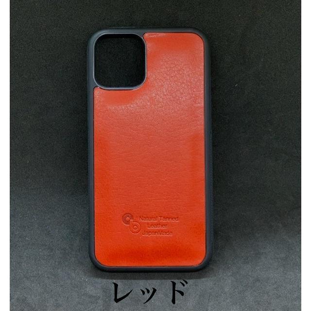 iPhoneケース スマホケース 栃木レザー iPhone11 11Pro 11ProMax ケース 本革 背面カバー アイフォン イレブン 背面 カバー 革 レザー 日本製|beltokuda|07