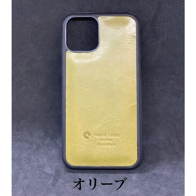 iPhoneケース スマホケース 栃木レザー iPhone11 11Pro 11ProMax ケース 本革 背面カバー アイフォン イレブン 背面 カバー 革 レザー 日本製|beltokuda|08