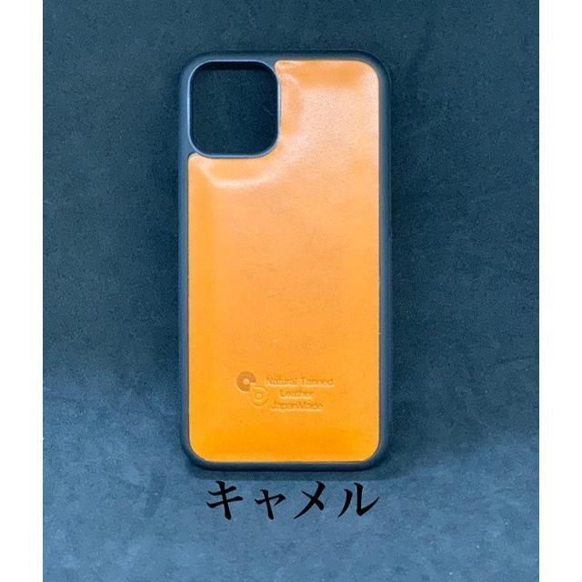 iPhoneケース スマホケース 栃木レザー iPhone11 11Pro 11ProMax ケース 本革 背面カバー アイフォン イレブン 背面 カバー 革 レザー 日本製|beltokuda|09