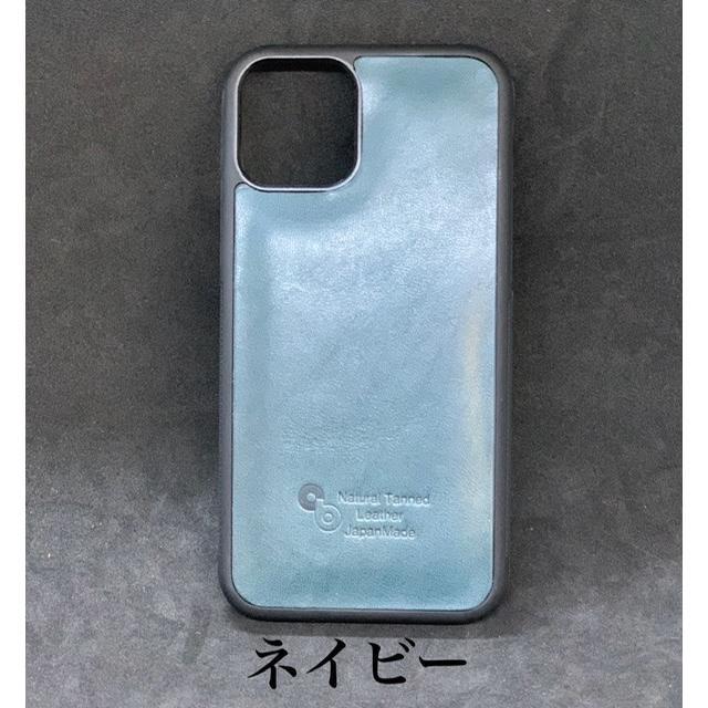 iPhoneケース スマホケース 栃木レザー iPhone11 11Pro 11ProMax ケース 本革 背面カバー アイフォン イレブン 背面 カバー 革 レザー 日本製|beltokuda|10