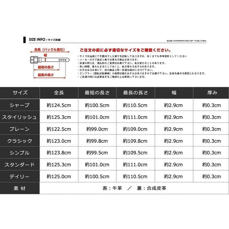 ベルト メンズ 本革 ビジネス 1000円ポッキリ レザーベルト ベルト専門店 メンズ Belt クリックポストで送料無料【main29】|belton|17