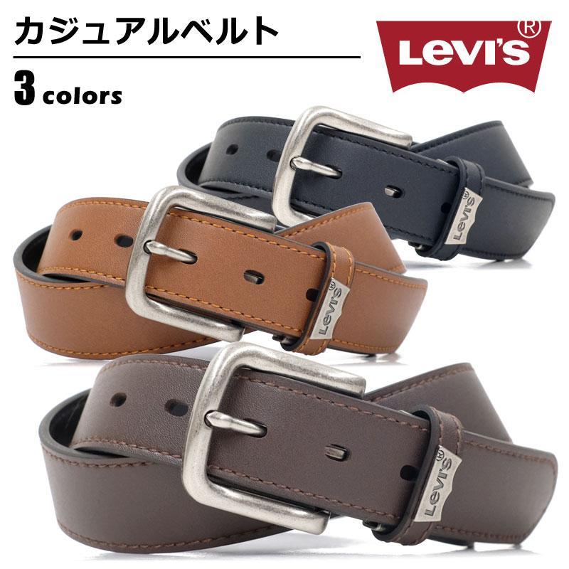 ベルト メンズ リーバイス Levi's スタイリッシュ ベルトカット可 黒 濃茶 茶 10516780【main03】 belton