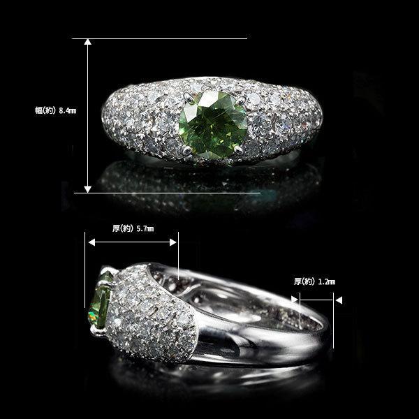 リング 指輪 限定1本 PT900 1.14ctデマントイドガーネット ダイヤモンドリング 12号  限定マルシェ  #12 誕生石4月1月 サイズ変更承ります|benebene|07