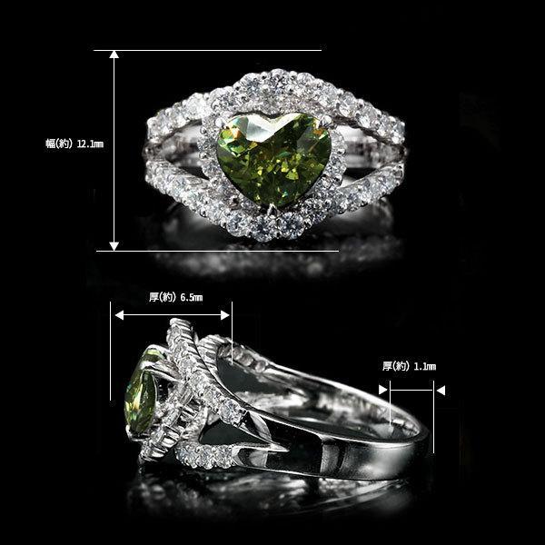 リング 指輪 限定1本 PT900 1.79ctハートのデマントイドガーネット ダイヤモンドリング 11号 限定マルシェ  #11 誕生石4月1月 サイズ変更承ります|benebene|07