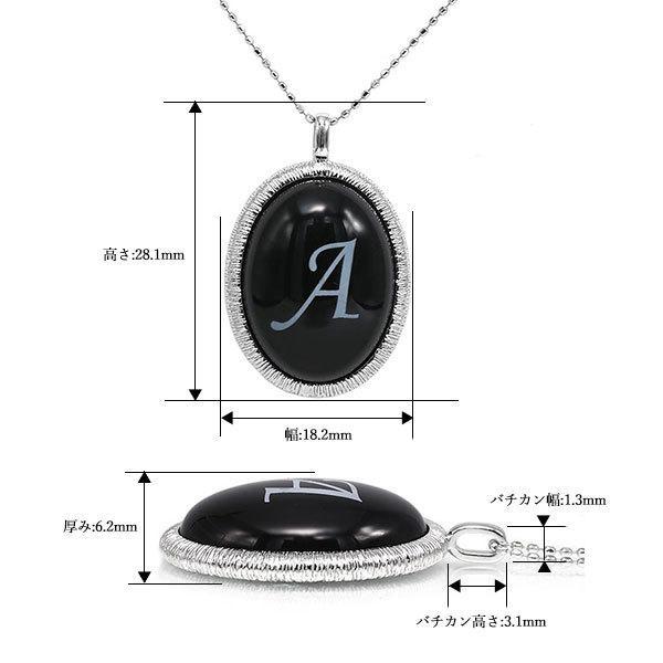 ペンダント ネックレス SV925 ブラックメッキ ロジウムメッキ オニキス アルファベットイニシャル ペンダントトップ アルディート|benebene|08
