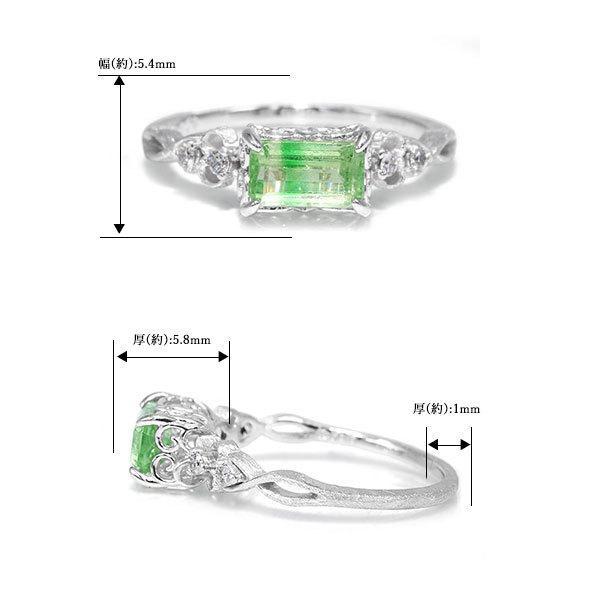 リング 指輪  レディース 限定1本 K18WG バイカラーグリーンガーネット ダイヤモンドリング ジーリョ サイズ11号 サイズ直し承ります|benebene|08