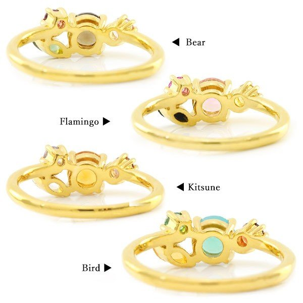 リング 指輪 レディース マルチカラーストーンリング ナトゥーラ 動物 かわいい カラフル  熊 鳥 フラミンゴ きつね|benebene|05
