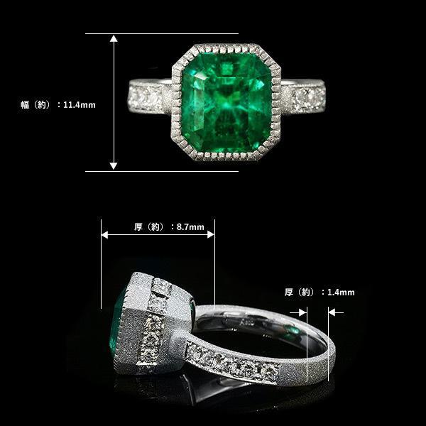 限定1本 PT900 4.55ct コロンビア産エメラルド ダイヤモンド リング #12 サイズはご相談ください|benebene|07