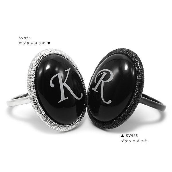 指輪 リング レディース SV925 ブラックメッキ ロジウムメッキ オニキスアルファベット イニシャル リング 指輪 benebene