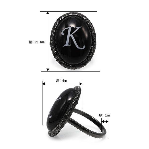 指輪 リング レディース SV925 ブラックメッキ ロジウムメッキ オニキスアルファベット イニシャル リング 指輪 benebene 08