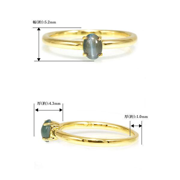 リング 指輪 レディース 限定1本 特選 K18YG アレキサンドライトキャッツアイリング グリッター 鏡面仕上げ サイズ13号 サイズ直し承ります|benebene|08