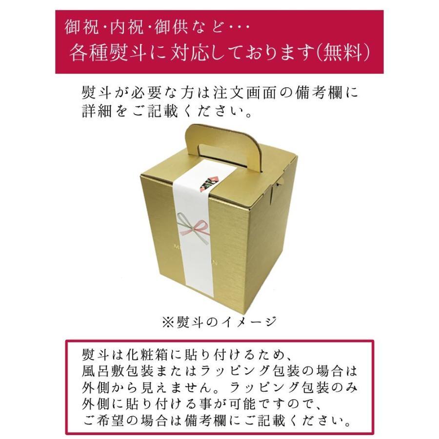 糖度保証 静岡産 クラウンメロン 中玉 1玉 DOLCEシリーズ 1.2kg前後 内祝 果物 フルーツ ギフト 贈答用|benikou|08