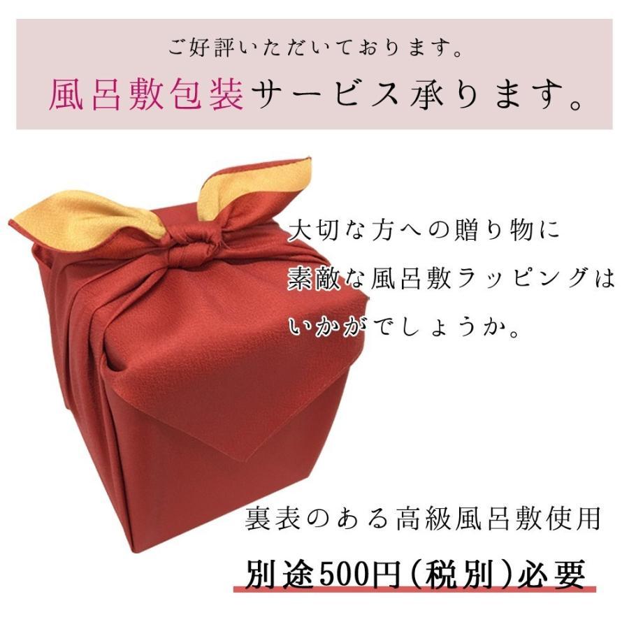 糖度保証 静岡産 クラウンメロン 中玉 1玉 DOLCEシリーズ 1.2kg前後 内祝 果物 フルーツ ギフト 贈答用|benikou|09