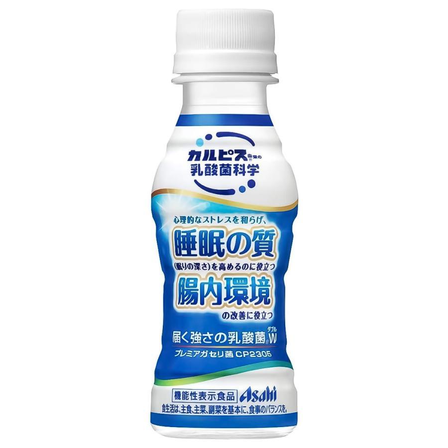 届く強さの乳酸菌W 100ml×30本 プレミアガセリ菌 CP2305 機能性表示食品 送料無料