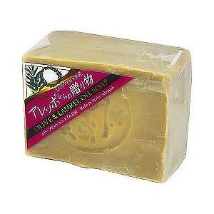 アレッポからの贈り物 ローレルオイル配合石鹸 190g benkyoannexx