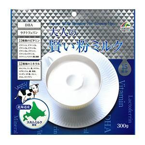 大人の賢い粉ミルク 300g 送料無料|benkyoannexx