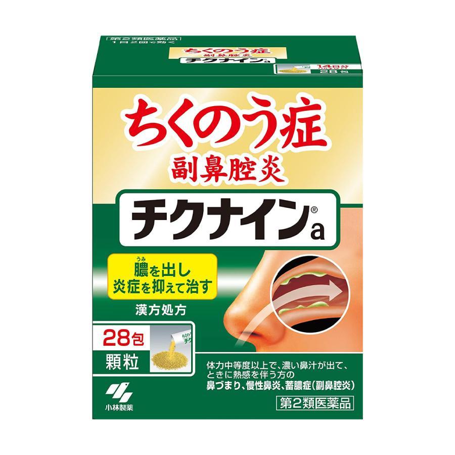 【第2類医薬品】  小林製薬 チクナインa 28包×3個セット