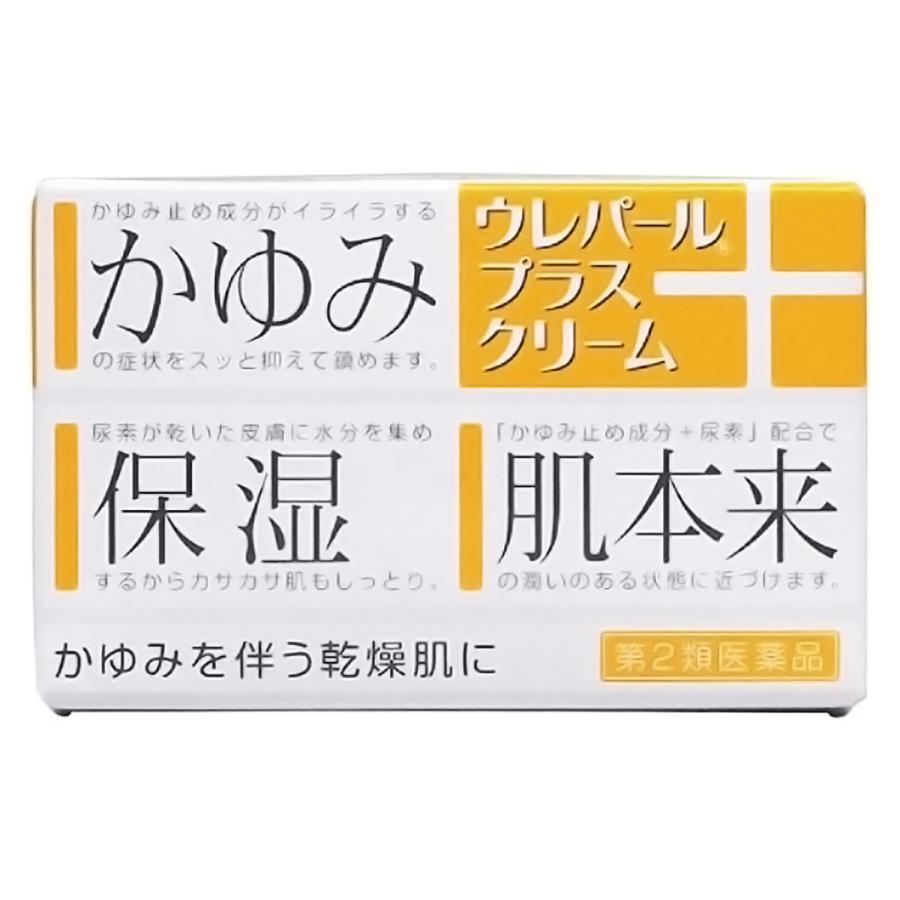 【第2類医薬品】  大鵬薬品 ウレパールプラスクリーム 80g×10個セット