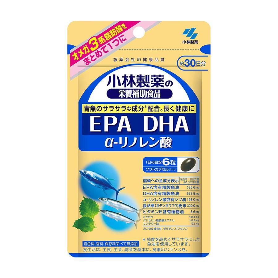 小林製薬 DHA EPA 買い物 α-リノレン酸 メール便送料無料 約30日分 180粒 ショッピング